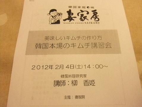 DSCF5828_20121126082740.jpg