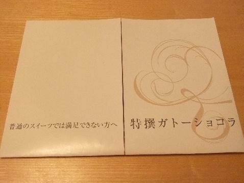 DSCF6500_20121208153101.jpg