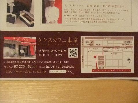 DSCF6512_20121208152940.jpg