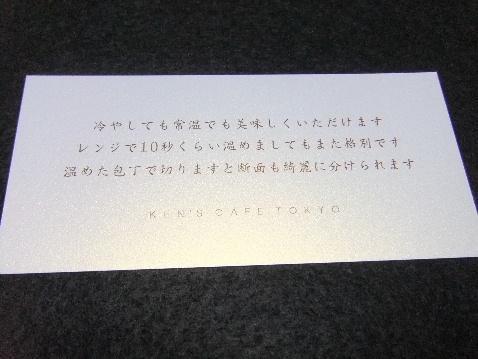 DSCF6516_20121208152934.jpg