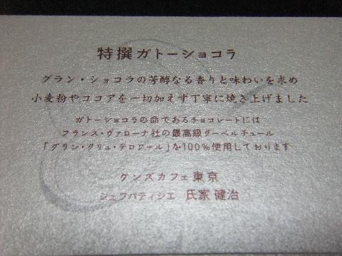 DSCF6519_20121208152905.jpg