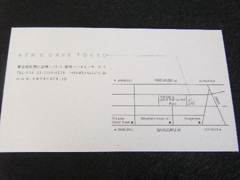 DSCF6596_20121208151817.jpg
