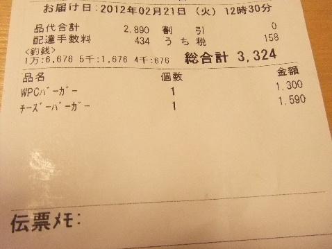 DSCF6796_20121214234453.jpg