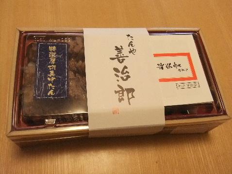 DSCF6797_20121215002152.jpg