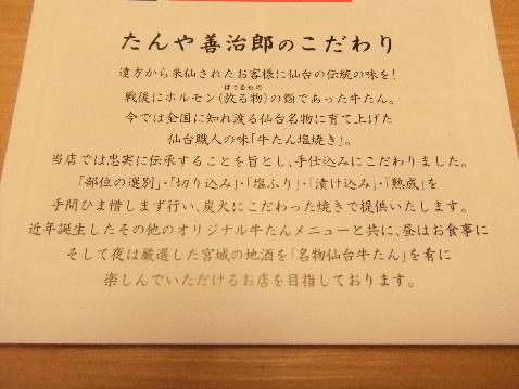 DSCF6816_20121215002120.jpg