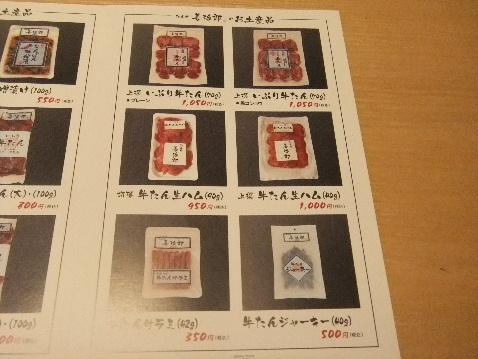 DSCF6834_20121215001817.jpg