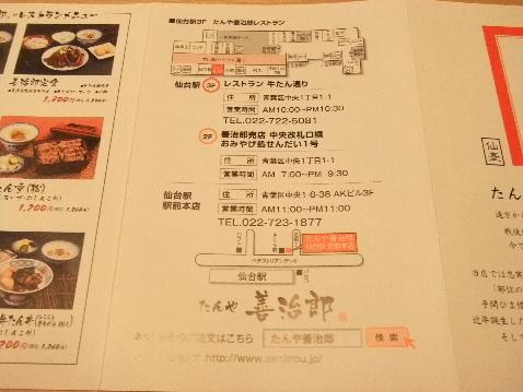 DSCF6836_20121215001223.jpg
