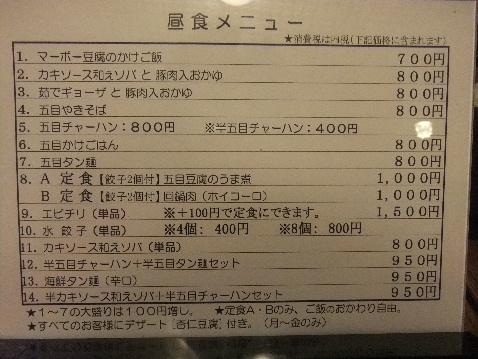 DSCF6930_20121228075003.jpg