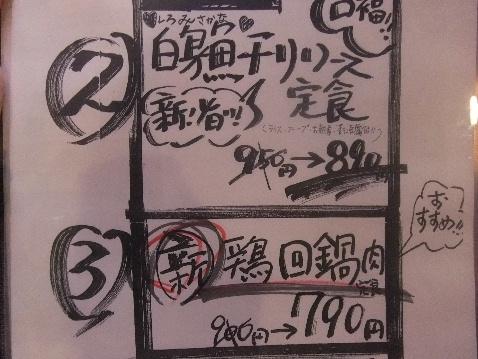 DSCF7009_20121117150115.jpg