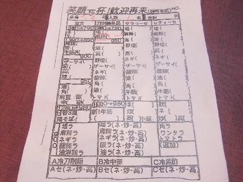 DSCF7033_20121117145830.jpg