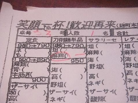 DSCF7034_20121117145830.jpg