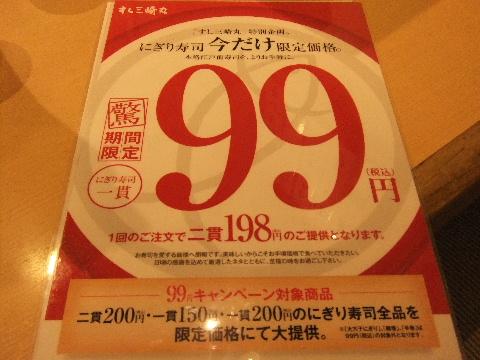 DSCF7442.jpg