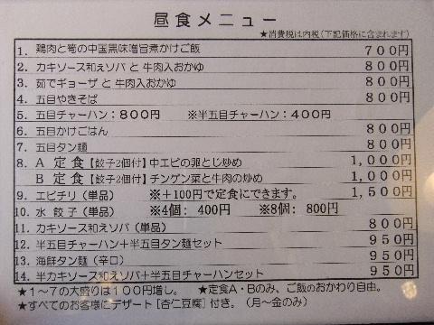 DSCF7519_20130121043456.jpg