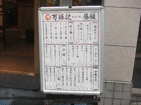 DSCF7550.jpg