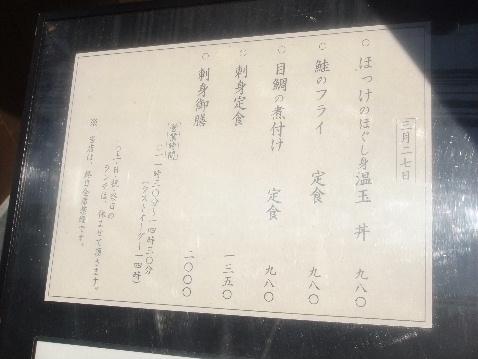 DSCF7942.jpg