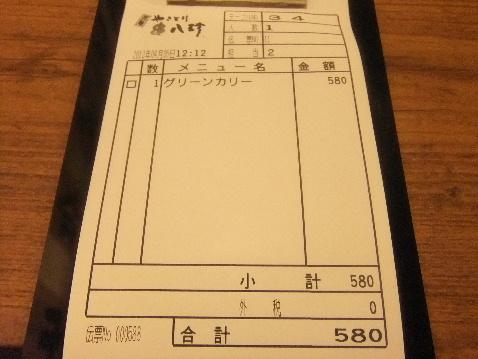 DSCF8167.jpg