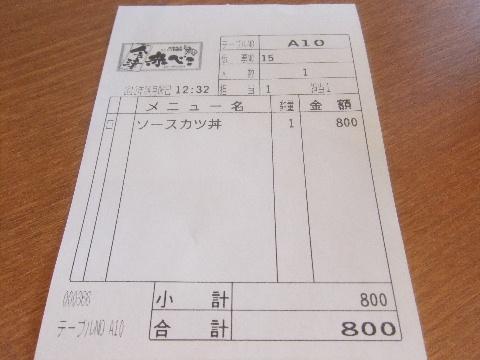 DSCF8184_20120522054100.jpg
