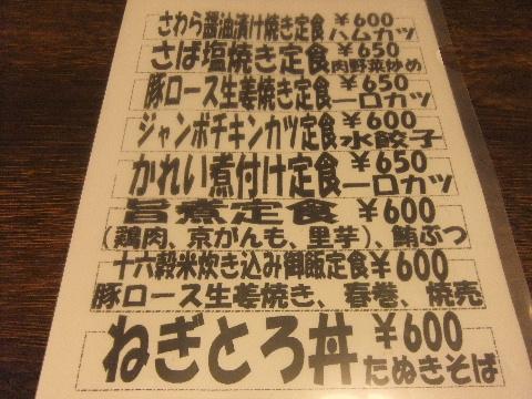 DSCF8371_20120605080258.jpg