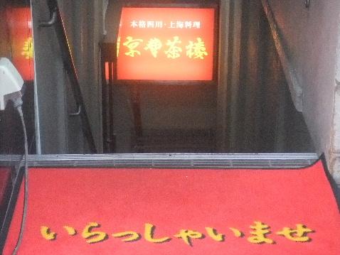 DSCF8607.jpg