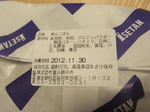 DSCF8761_20121216074141.jpg