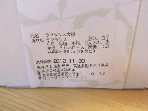 DSCF8765_20121231084611.jpg