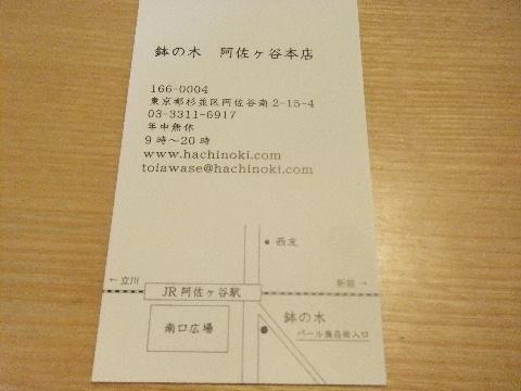 DSCF8767_20121231084224.jpg