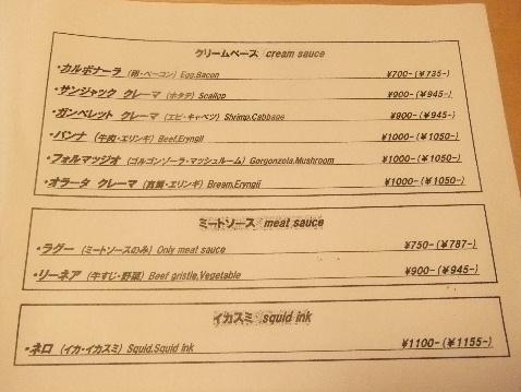 DSCF9066_20130301080052.jpg