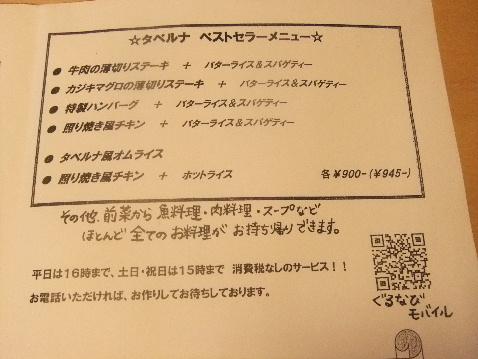 DSCF9070_20130301080100.jpg