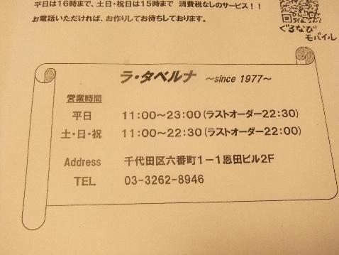 DSCF9071_20130301080103.jpg