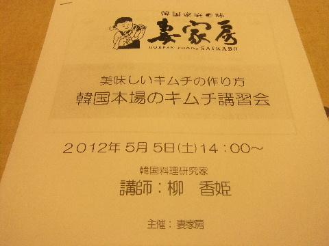 DSCF9385_20130306062659.jpg