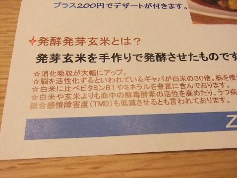 DSCF9563_20121220080534.jpg