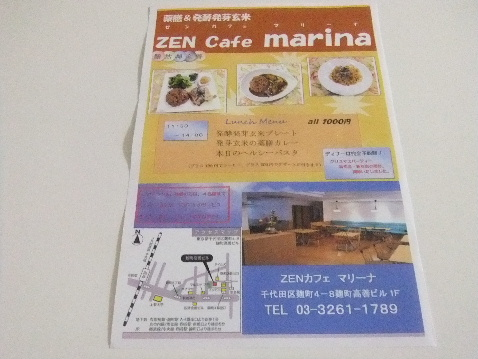 DSCF9595_20121220075848.jpg