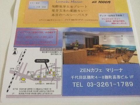 DSCF9597_20121220075843.jpg