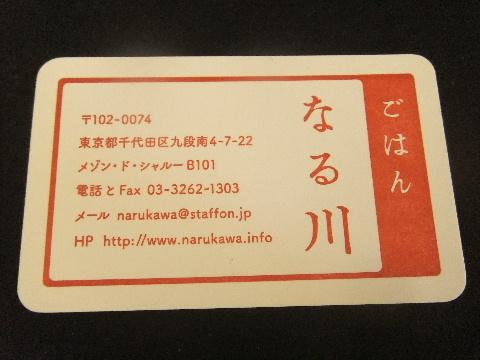 DSCF9604_20120512093230.jpg