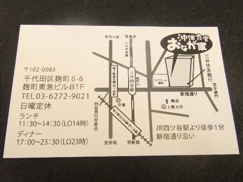 DSCF9608_20120526090234.jpg