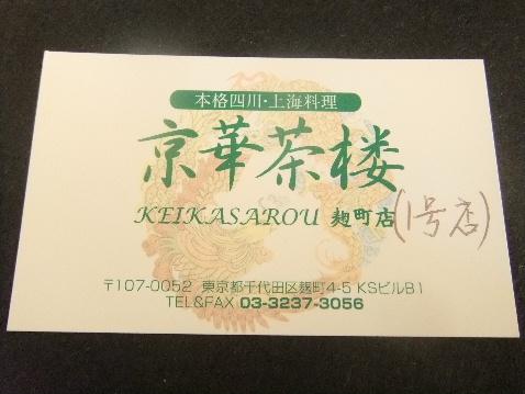 DSCF9609_20130217095508.jpg