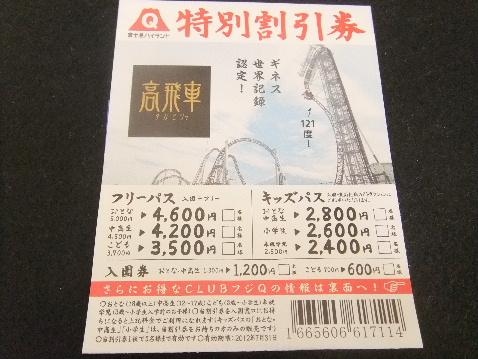 DSCF9616_20130304054354.jpg