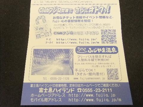DSCF9619_20130304054403.jpg