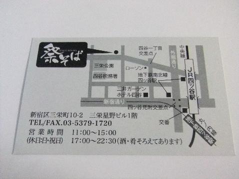DSCF9642_20121222072850.jpg