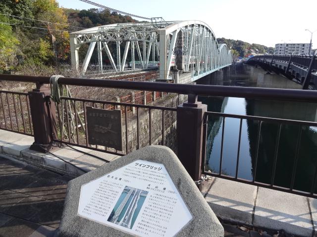 新旧犬山橋