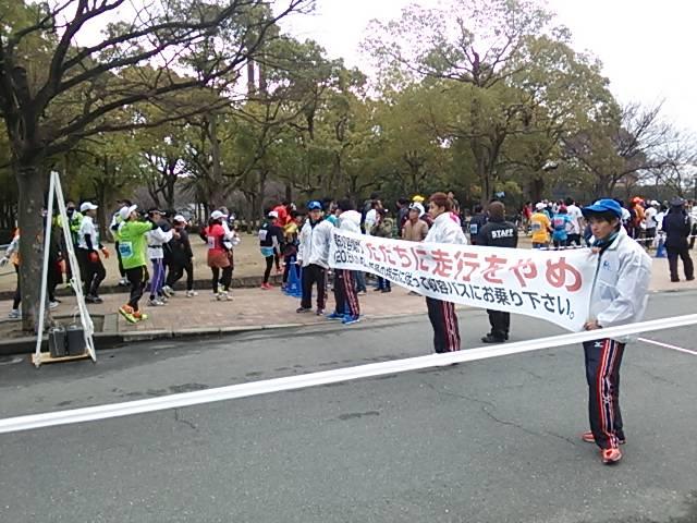 2014大阪ハーフ応援4