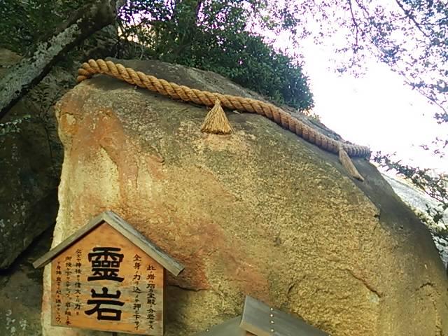 生石神社5