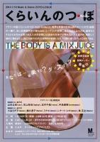flyer_20140119