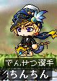 なおりん★