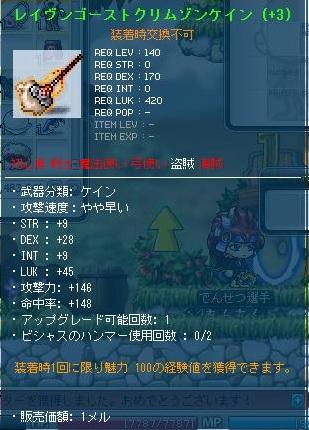 Maple121114_102829.jpg