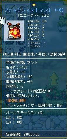 Maple121114_102832.jpg