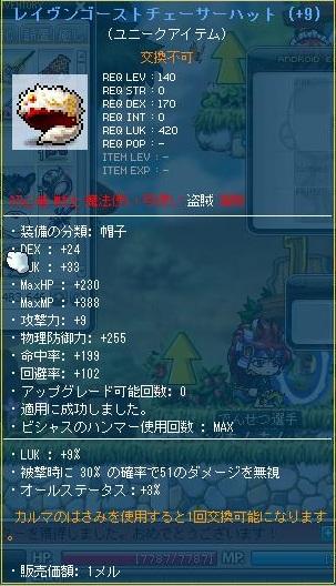 Maple121114_102856.jpg