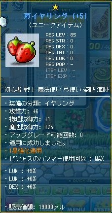 Maple121114_102904.jpg