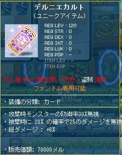 Maple121114_102913.jpg