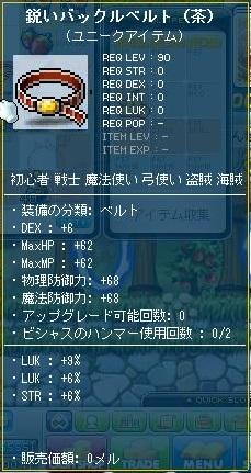 Maple121114_102914.jpg